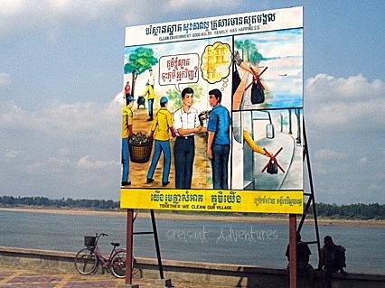 Khmer-style billboard-8x6