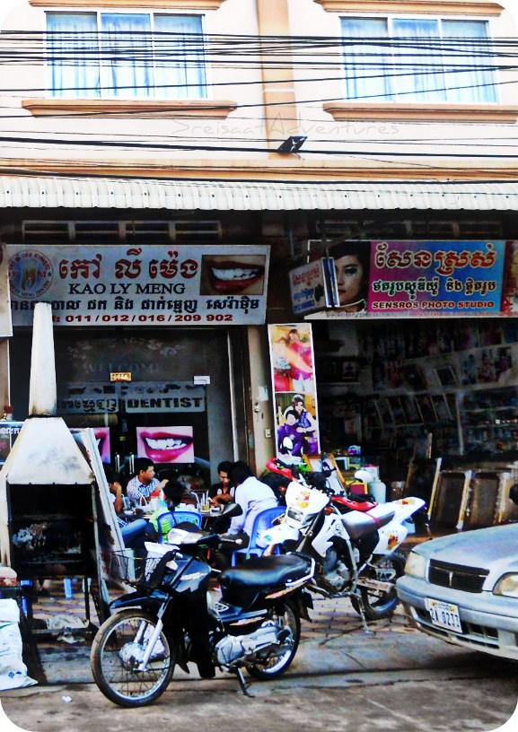 Aesthetics, Khmer-style.